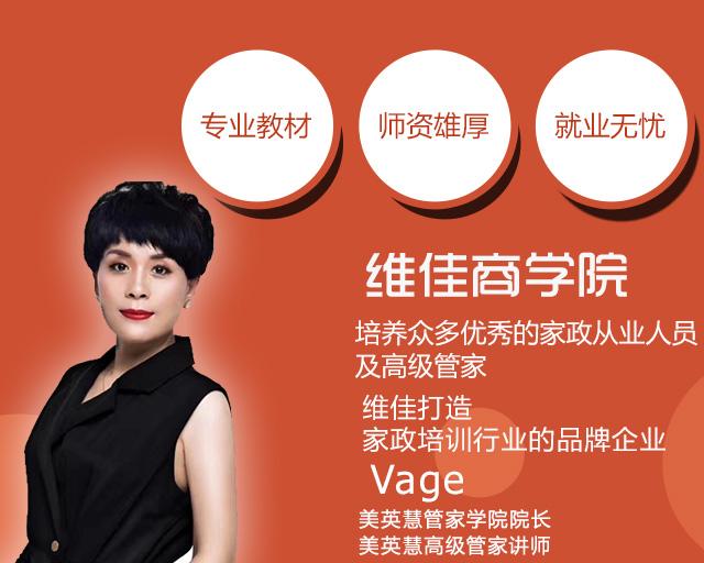 如何选择北京家政公司