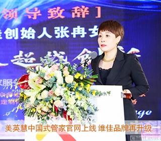 北京专业月嫂